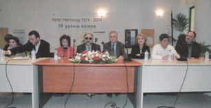 Αφιέρωμα στην ποίηση του Άρη Ταστάνη, 2004