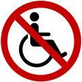 Αναπηρία STOP!