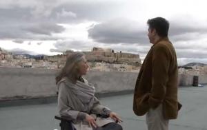 Η Άννα Καφέτση με τον δήμαρχο Αθηναίων, στο υπό κατασκευή κτίριο του Εθνικού Μουσείου Σύγχρονης Τέχνης