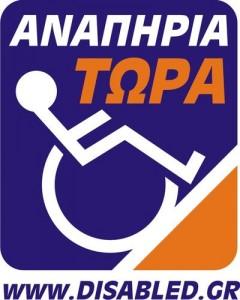 at-logo02