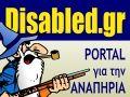 Disabled.gr - Portal για την αναπηρία