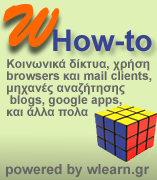 How-to -     Wlearn.GR
