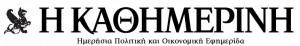 kathimerini_logo